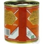 Ichnya Iriska Boiled Evaporated Milk - buy, prices for Novus - image 3