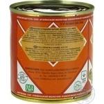 Ichnya Iriska Boiled Evaporated Milk - buy, prices for Furshet - image 4