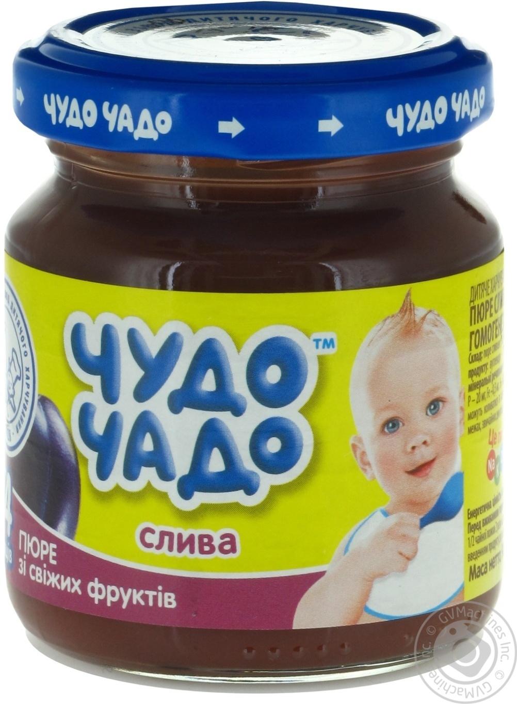 Дитяче харчування для дітей з 3 місяців Чудо-Чадо Пюре сливове з цукром 90г d180fd7870ca3