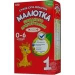 Сухая смесь Малютка молочная быстрого приготовления 0-6мес 350г
