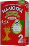 Сухая смесь Малютка молочная быстрого приготовления 6-12мес 350г