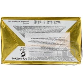 Масло President кисловершкове несолоне 82% 400г - купити, ціни на Восторг - фото 2