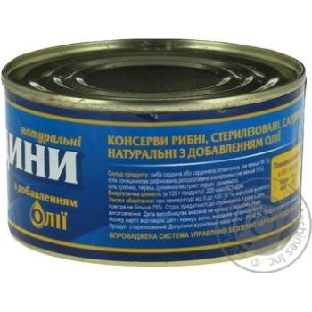 Косерва рыбная Аквамир скумбрия стерилизованная натуральная с добавлением масла 230г - купить, цены на Novus - фото 2