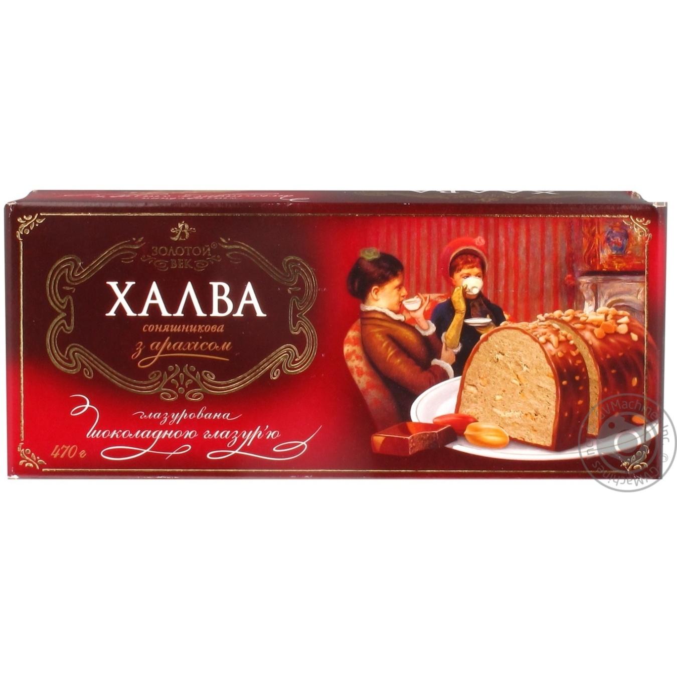 Халва Золотий Вік соняш з арахісом шоколадною глазур ю 470г ... 7b770b9dca967