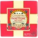 Кекс Chiostro di Saronno Панеттоне Luxary Andina 900г