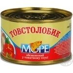 Fish silver carp More in tomato sauce 230g