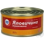 Meat Povna chasha beef canned stewed meat 325g