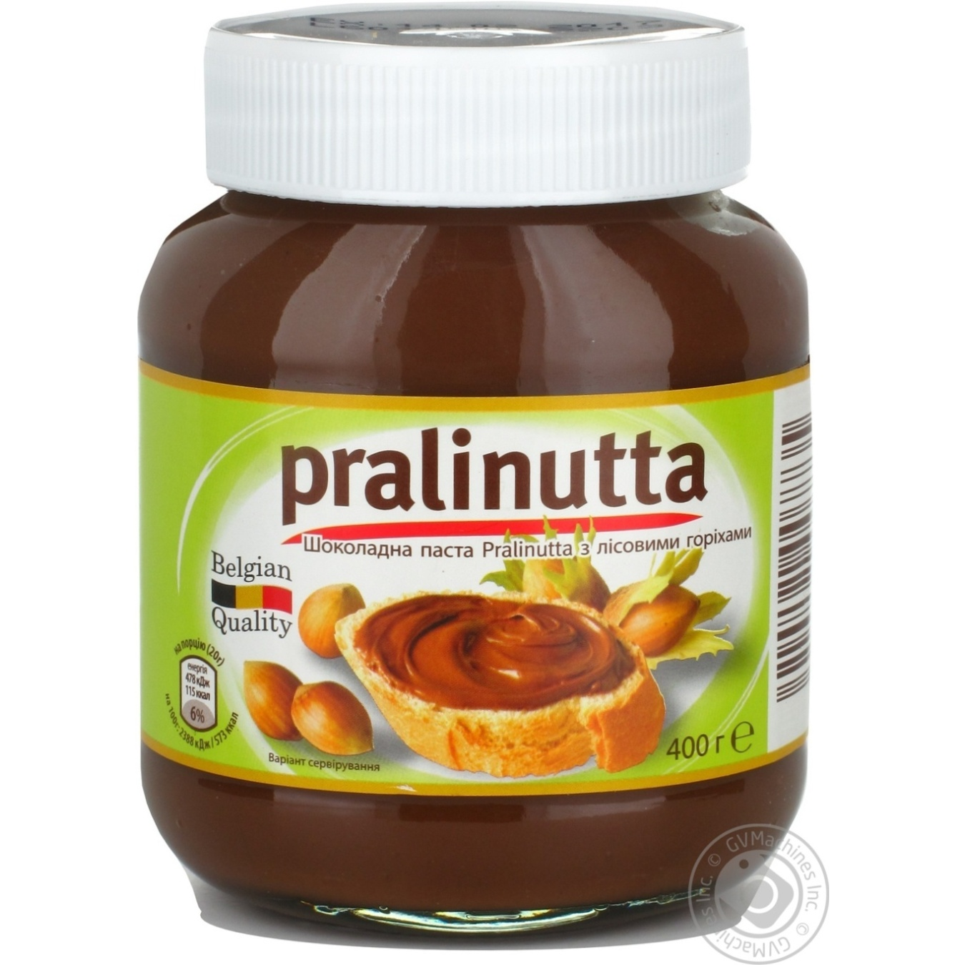 Pasta Pralinutta chocolate with nuts 400g → Snacks, Sweets and ...