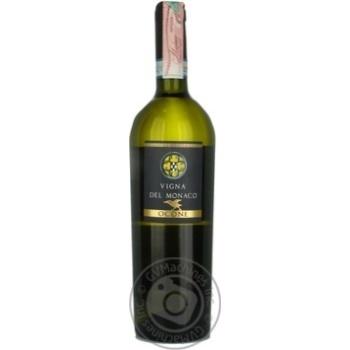Wine white dry 13% 750ml glass bottle
