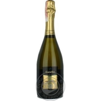 Ігристе шампанське біле сухе 11% 750мл скляна пляшка