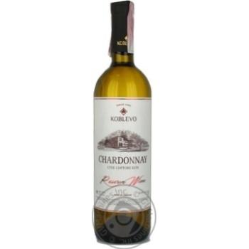 Вино Коблево Reserve Шардоне біле сухе 0,75л
