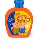Pirana Naf-Naf Apricot Baby Shampoo 270g