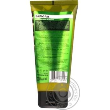 Бальзам для волосся Dr.Sante Macadamia Hair 200мл - купити, ціни на Ашан - фото 2