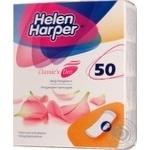 Прокладки Helen Harper щоденні 50шт.