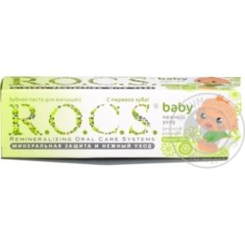 Зубная паста R.O.C.S. Baby Душистая ромашка 45г