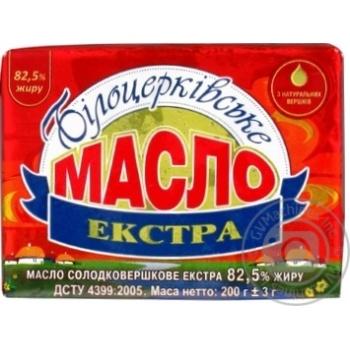 Масло сливочное Белоцерковка экстра 82,5% 200г