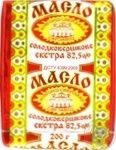 Масло солодковершкове екста 82,5% Новгород-Сіверський 200г