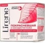 Cream Lirene Strengthening for skin 50ml - buy, prices for Novus - image 1