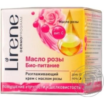 Скидка на крем для обличчя відновлюючий олія троянди 50мл lirene