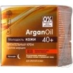 Dr.Sante ArganOil Nourishing Anti-wrinkle Cream 40+ 50ml