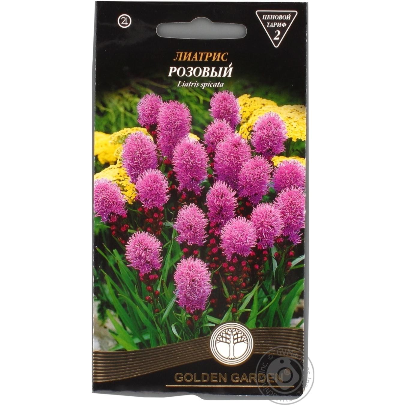 Насіння Golden Garden Квіти Ліатрис рожевий 0 f459b876a4027