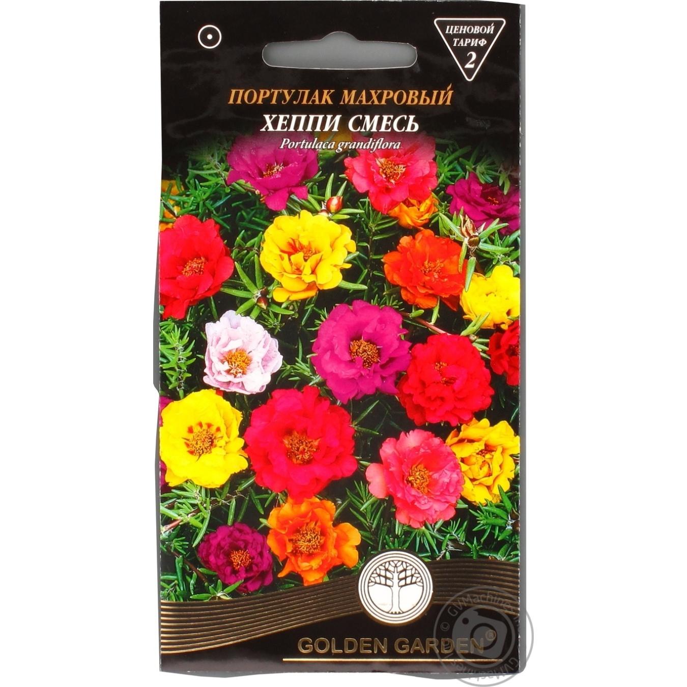 Насіння Квіти Портулак махровий Хеппі суміш Golden Garden 0 d252b59e36c9b