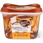 Мороженое Сивиэро мария со вкусом тирамису замороженная 500г