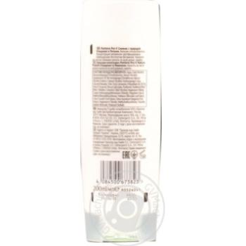 Бальзам-ополаскиватель для волос Pantene Слияние с природой Очищение и Питание 200мл - купить, цены на Novus - фото 2