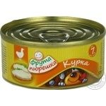 Puree Fruta pureshka chicken for children from 7 months 120g
