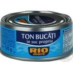 Fish tuna Rio mare pieces 160g