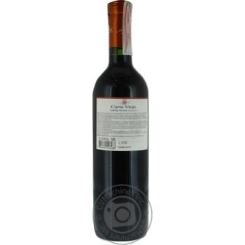 Вино Carta Vieja Carmenere красное сухое 13% 0,75л - купить, цены на МегаМаркет - фото 2