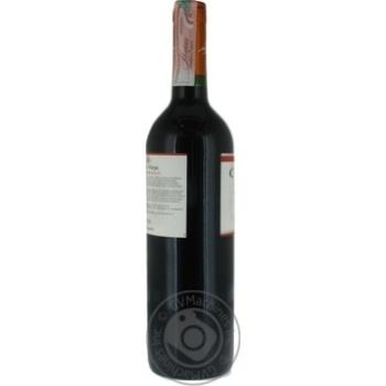 Вино Carta Vieja Carmenere красное сухое 13% 0,75л - купить, цены на МегаМаркет - фото 3