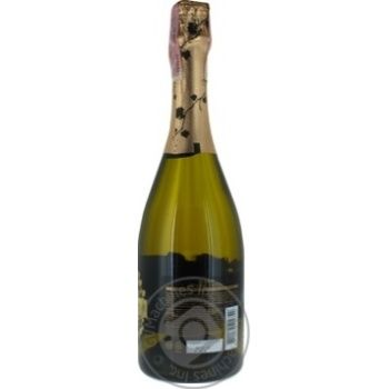 Вино игристое Шабо Gold Special Edition белое полусладкое 10,5-13,5% 0,75л - купить, цены на Novus - фото 2