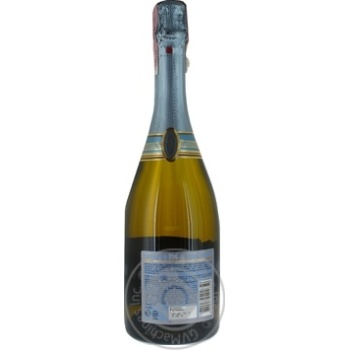 Shabo Charmat white semi-dry sparkling wine 10,5-13,5% 0.75l - buy, prices for Novus - image 2