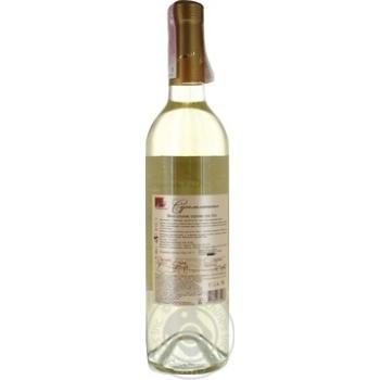 Вино Колонист Сухолиманское белое сухое 12% 0,75л - купить, цены на Ашан - фото 2