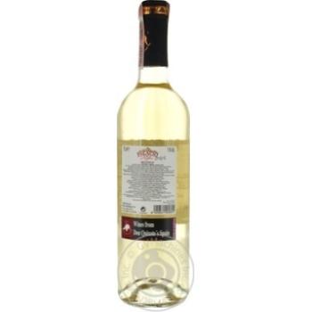 Wine ayren Palacio de anglona white semisweet 11% 750ml glass bottle Spain - buy, prices for Novus - image 2