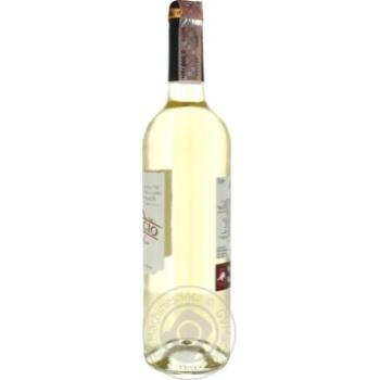 Wine ayren Palacio de anglona white semisweet 11% 750ml glass bottle Spain - buy, prices for Novus - image 4