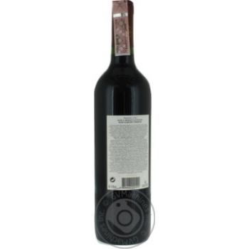 Вино Mapu Cabernet Sauvignon красное сухое 13% 0,75л - купить, цены на УльтраМаркет - фото 2
