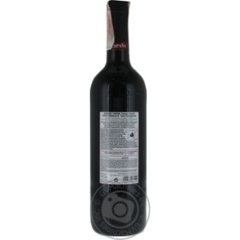 Sangre y Arena Tinto Semidulce Red Semi Sweet Wine 11% 0,75l - buy, prices for CityMarket - photo 2