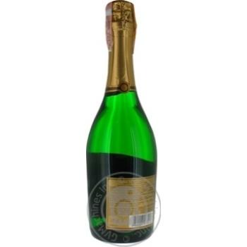 Вино игристое Bazaleti белое полусухое 12,5% 0,75л - купить, цены на Novus - фото 2