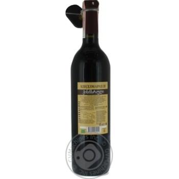 Вино Заря Кахетии Киндзмараули красное полусладкое 11.5-12.5% 0,75л - купить, цены на Novus - фото 3