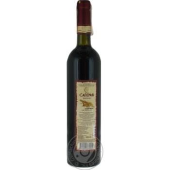 Kartuli Vazi Saperavi Wine red dry 11.5% 0,75l - buy, prices for Metro - image 2