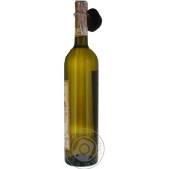 Вино Kartauli Vazi Твіші біле напівсолодке 10.5% 0.75л - купити, ціни на Novus - фото 4