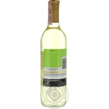Echo Falls California white dry wine 11,5% 0,75l - buy, prices for Furshet - image 3