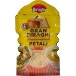 Сыр Gran Biraghi Petali 12-14 месяцев созревания нарезка 32% 80г
