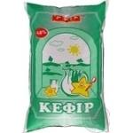 Кефир Кагма 2,5% п/е 900г