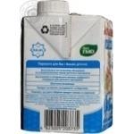 Молоко Яготинське для дітей коров'яче питне стерилізоване вітамінізоване з 9 місяців 3.2% 500г - купити, ціни на Novus - фото 4