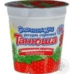 Dessert Romol curd strawberries with cream chilled 7.5% 180g plastic cup Ukraine