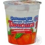 Dessert Smachnenka curd peach chilled 7.5% 180g plastic cup Ukraine