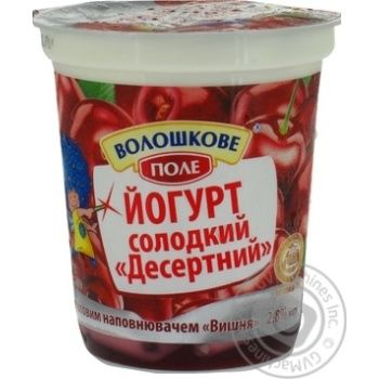 Йогурт Волошкове поле Десертный сладкий с фруктовым наполнителем Вишня 2,8% 350г